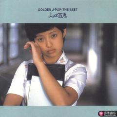 golden j-pop the best
