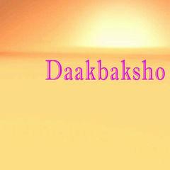 daakbaksho