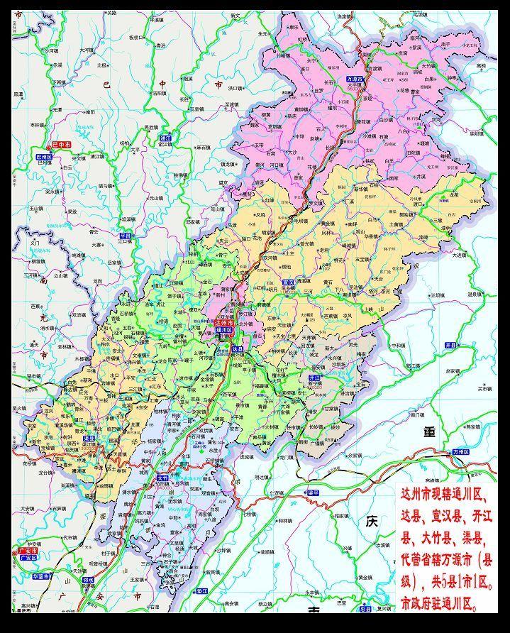 四川达州渠县城区地图