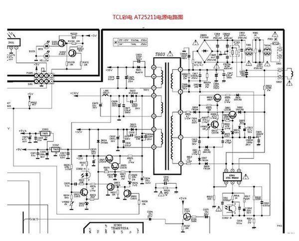 TCL彩电AT25211图纸电路图_360问答怎么盟冲突来电源星图片