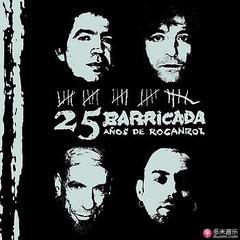 25 anos de rocanrol