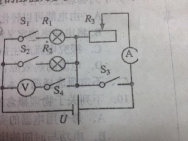 >>初三电学物理题 求解 急急急急急  在如图所示的电路中,电流表的