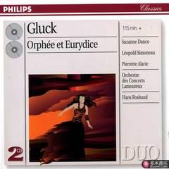 gluck - orphēe et eurydice