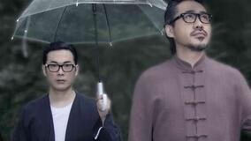 《北漂爱情》纪录片