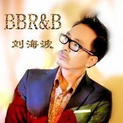 bb r&b