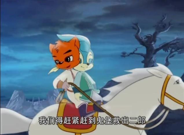虹猫蓝兔之皇宫恋