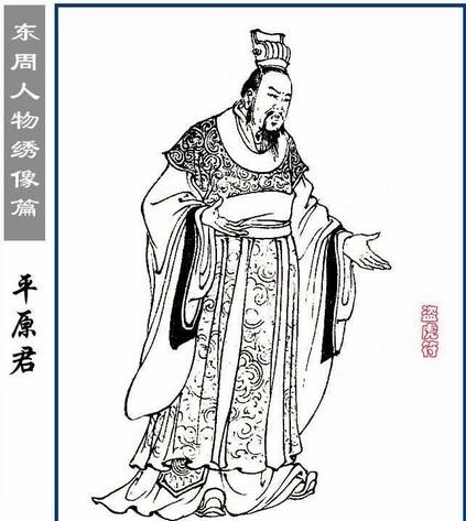 平原君赵胜以什么招揽门客