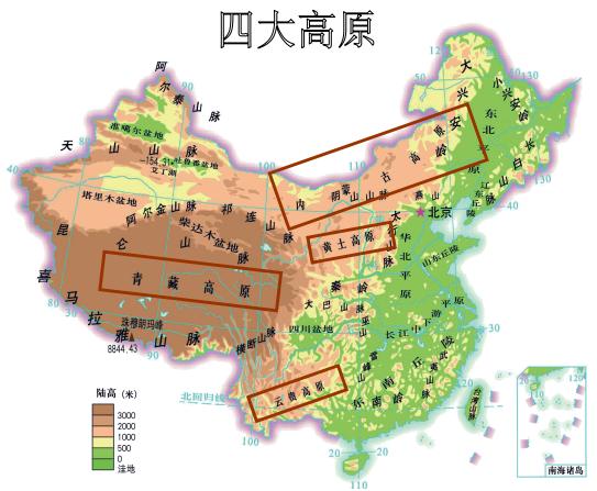 四大高原_四大高原(青藏高原,内蒙古高原,黄土高原,云贵高原)的