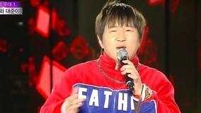 亨敦&大俊-不好的时候听的话更不好的歌-MBC