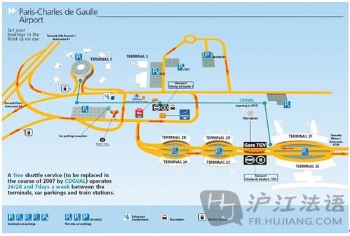 青岛高铁站到机场地图