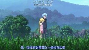 天堂是一个位于地球上的地方 日本动漫 旋风管家剧场版 ED