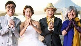 分分钟需要你 电影《百星酒店》主题曲 粤语版
