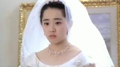 My Love 我的小小新娘主题曲