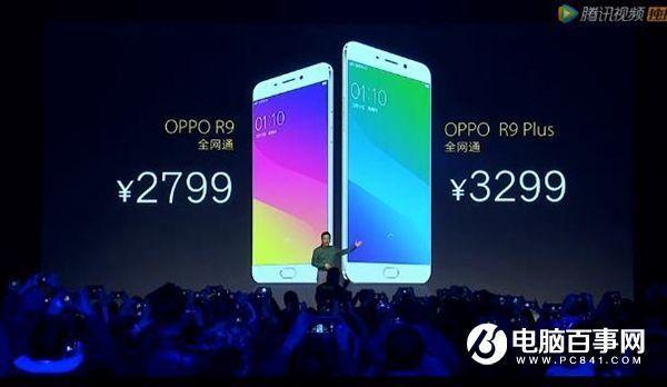 OPPO R9多少钱?OPPO R9什...</div><br /><div class=