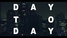 Day To Day