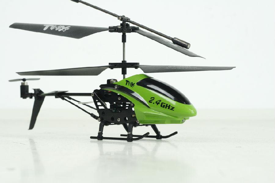 遥控飞机 直升机模型制作