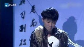 刀剑如梦 我不是明星 现场版 2013/12/09